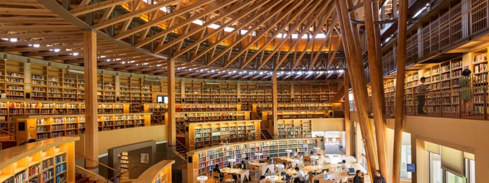 Akita International University Exchange | Global Education ...